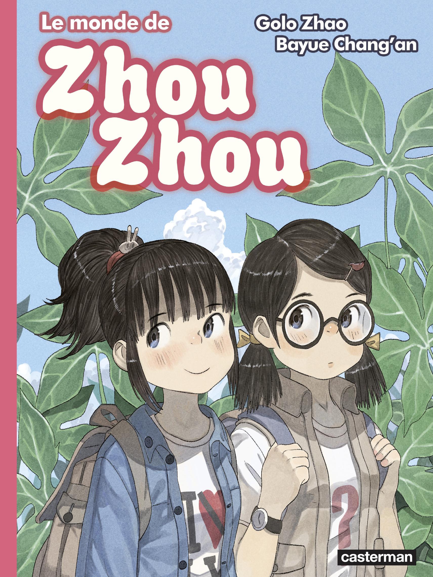 Le monde de Zhou Zhou T.6: Le monde de Zhou Zhou, Golo Zhao